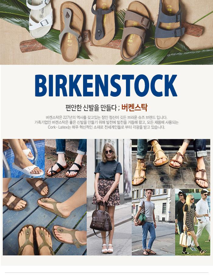 버켄스탁(BIRKENSTOCK) 지제 블랙 보통발볼 43691 (RFSO9E126)